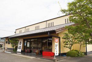 寺浦店・工場